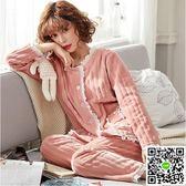 睡袍睡衣女冬珊瑚絨開衫套裝加厚保暖韓版甜美可愛清新公主學生家居服 雙12購物節