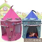 帳篷兒童帳篷游戲屋玩具女孩公主房室內小孩蒙古包寶寶幼兒園城堡禮物 歌莉婭YYJ