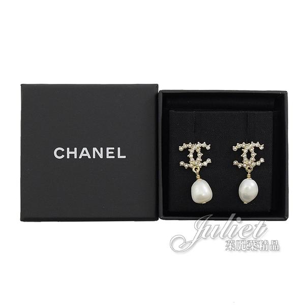 CHANEL AB4824 水鑽鑲嵌雙C LOGO珠珠垂飾耳環.香檳金 全新 現貨【茱麗葉精品】