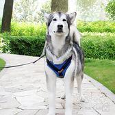 狗狗胸背帶 大型中型小型犬寵物狗遛狗 BS20221『美鞋公社』