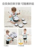 架子鼓/棒俏娃寶貝兒童架子鼓爵士鼓音樂玩具打擊樂器男寶寶早教益智3-6歲1 貝芙莉LX