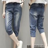 香港2020夏季新款牛仔七分褲女薄款韓版寬鬆顯瘦百搭大碼哈倫褲潮 依凡卡時尚