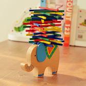 兒童大象平衡積木製玩具益智親子遊戲幼兒園小玩具禮物【中元節鉅惠】
