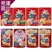unicharm pet 嬌聯 日本 銀湯匙 餐包-8種口味可選 60g X 12包【免運直出】