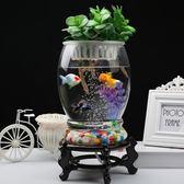 金魚缸圓形客廳辦公桌面小型迷你創意生態水族箱家用水培玻璃魚缸 萬聖節服飾九折