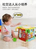 手拍鼓六面體兒童早教益智音樂拍拍鼓0-1歲寶寶手拍鼓嬰兒玩具6個月LX 小天使