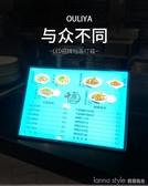 奶茶店點餐燈箱廣告牌led超薄發光菜單展示牌吧台菜牌點菜價目表 LannaS YTL