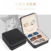眼鏡收納盒便攜多格眼鏡包太陽鏡盒男女款墨鏡收納盒子  一件免運