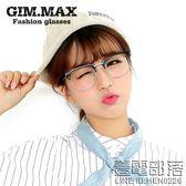 男女金屬半框黑色眼鏡框 韓版復古近視眼鏡架 潮流平光鏡