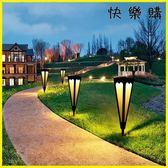 庭院燈 太陽能燈戶外防水庭院燈超亮草坪地插燈