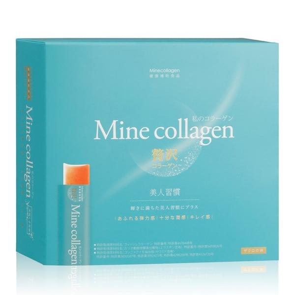Mine Collagen~我的膠原凍16公克×20包/盒 ~特惠中~