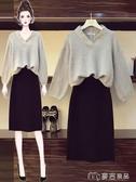 大碼套裝大碼胖妹妹秋季新款V領毛衣顯瘦遮肚超仙針織半身裙兩件套裝 麥吉良品YYS