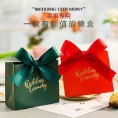 15個裝 歐式結婚喜糖盒子禮品盒婚慶用品糖果包裝【步行者戶外生活館】