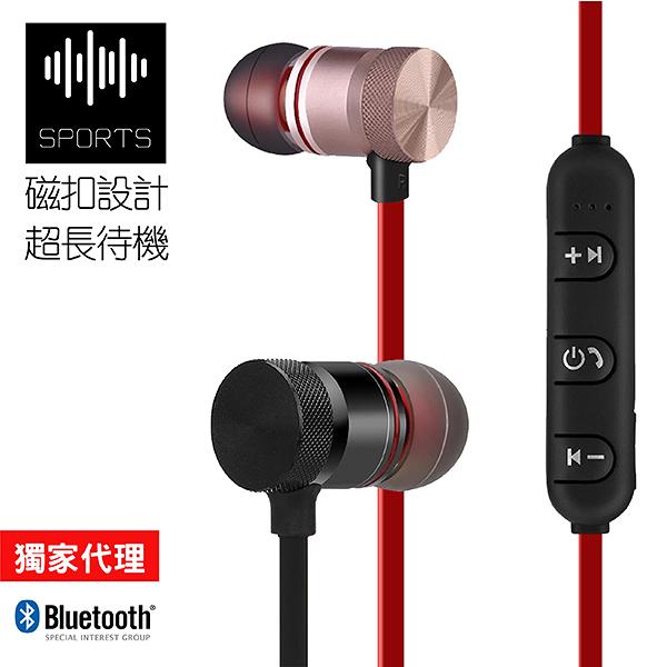 SPORTS耳機 防汗水/重低音 無線耳機 運動耳機 運動藍芽耳機 藍牙耳機 耳機 現貨