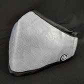 PYX 康盾級口罩-銀灰