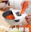 廚房多功能馬鈴薯切絲切片器切菜器瀝水籃洗菜藍家用刨絲器 自由角落