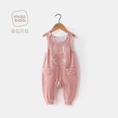 嬰兒背帶褲春秋季兒童寬松燈芯絨長褲男女寶寶打冬裝小孩洋氣褲子