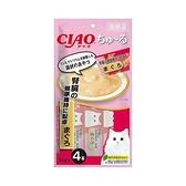 寵物家族-日本CIAO啾嚕肉泥-腎臟健康(鮪魚)14g*4支入 SC-157