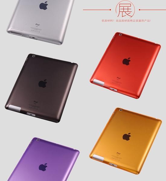 【世明國際】蘋果iPad PRO 12.9 超薄保護套 透明殼 防摔 清水套 TPU矽膠套 保護套