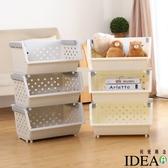 【IDEA】素雅可推疊斜口萬用收納籃 層架 塑膠櫃 玩具箱 收納櫃 整理箱【CI-009】(三入組) 二色