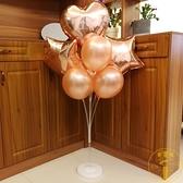 玫瑰金色系地飄支架7個氣球生日婚禮裝飾布置【雲木雜貨】