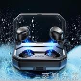 歐特斯s8真無線藍芽耳機5.0雙耳超小迷你運動跑步開車載微小型入耳塞掛耳式一對 雙十二全館免運