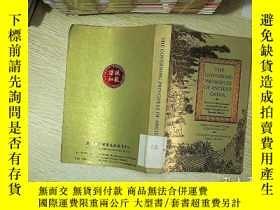 二手書博民逛書店THE罕見GOVERNING PRINCIPLES OF ANCIENT CHINA 中國古代的統治原則 (A02