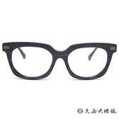 NATIVE SONS 眼鏡 日本手工眼鏡 方框 近視眼鏡 Salinger 深透藍 久必大眼鏡