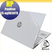 HP Pavilion 15-eg 15-eg0037TX 15-eg0038TX 二代透氣機身保護貼 DIY 包膜