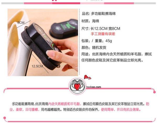 [協貿國際]  雙面無色鞋蠟刷真皮保養護理鞋油擦 (8個價)