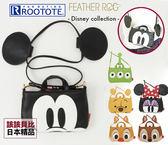 迪士尼斜背包 Rootote 聯名 皮革斜背包 手機包 2016 秋冬新品  該該貝比日本精品 ☆