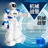 機械戰警 智慧遙控機器人唱歌跳舞兒童玩具