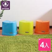 【HOUSE】胖胖止滑椅-大(4入隨機色出貨)