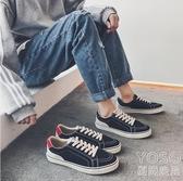 帆布鞋   夏季休閒百搭帆布鞋男士透氣板鞋韓版潮流學生運動鞋  『優尚良品』