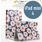 Apple iPad mini 4 絲雅系列 彩繪卡通 側翻皮套 支架 平板套 平板 皮套 平板殼 保護套 保護