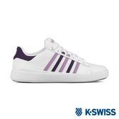 K-Swiss Pershing Court Light休閒運動鞋-女-白/紫