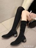 過膝長靴女春秋針織彈力襪子靴長筒靴水鉆粗跟中跟瘦瘦靴 新北購物城