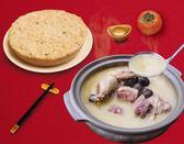 【年菜限定優惠】點水樓 點水食膳免運組(砂鍋火烔雞湯+蘿蔔糕)