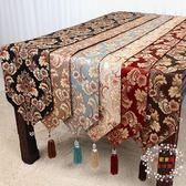 桌巾現代簡約時尚美式歐式奢華中式餐桌布藝電視櫃床旗茶几桌旗布