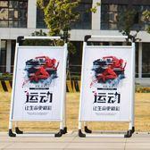 展示架廣告牌展示牌鋁合金kt板展架立式落地式展板宣傳展示架海報架立牌 JD 寶貝計書