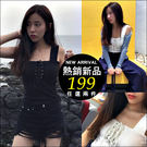 克妹Ke-Mei【AT42361】定制!...