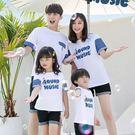 ★韓版SH-S902★《音樂音符》短袖親子裝♥情侶裝