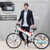 摺疊電動自行車 24寸26寸電動自行車摺疊新國標電動助力山地車鋰電池內置電T 3色