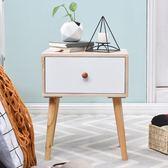 床頭櫃實木北歐簡約現代收納小櫃子儲物邊櫃多功能家具經濟型-享家生活館 YTL