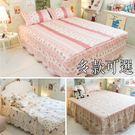 【鋪棉床裙】DPS3雙人鋪棉床裙與雙人新...