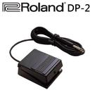 【非凡樂器】ROLAND樂蘭 DP-2 / 堅固耐用的延音踏板 / 公司貨