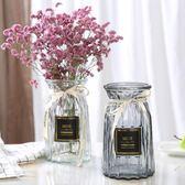 花瓶 歐式創意玻璃花瓶透明彩色豎棱水培工藝玻璃花瓶客廳裝飾插花擺件