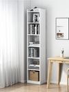 書架落地簡約收納窄縫小書櫃臥室簡易多層家用儲物櫃客廳置物架子 韓國時尚週 LX
