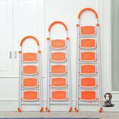 伸縮梯 室內家用梯子多功能加厚折疊梯人字伸縮梯四步梯工程梯樓梯T 2色