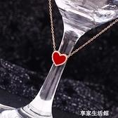 網紅同款小紅心項鏈女潮愛心裝飾 鈦鋼不掉色玫瑰金 鎖骨鏈享家